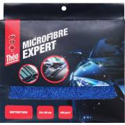 Tissu microfibre expert 450g/m² 50x50cm THEO